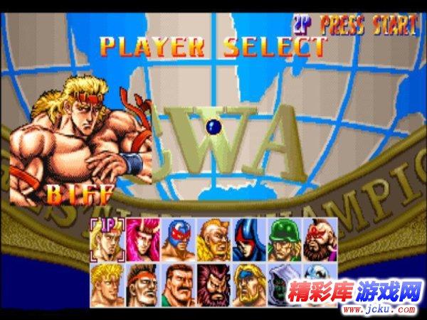 摔跤霸王游戏高清截图1