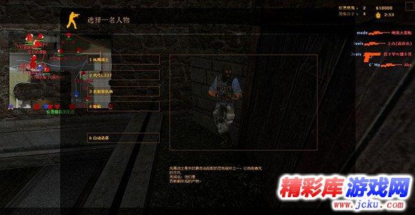 cs起源躲猫猫游戏高清截图2