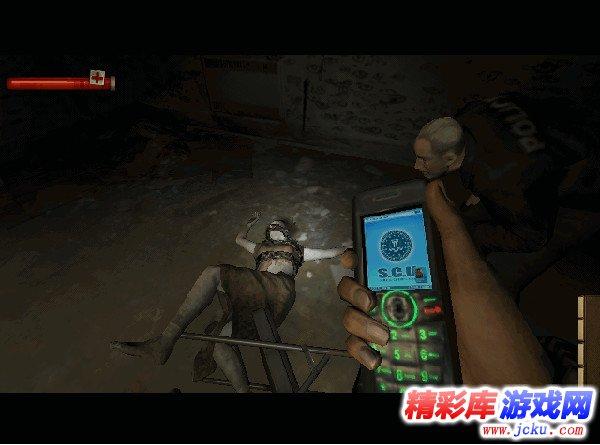 死刑犯罪恶起源游戏高清截图2