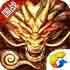 六龙争霸3D安卓版