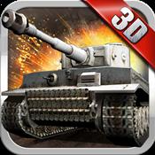 3D坦克争霸安卓版
