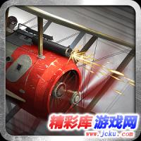 空战:世界大战安卓版