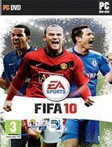 FIFA10完美绿色版