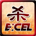 Excel三国杀安卓版
