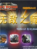 红色警戒2无敌之师汉化版
