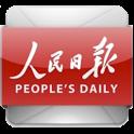 人民日报安卓版