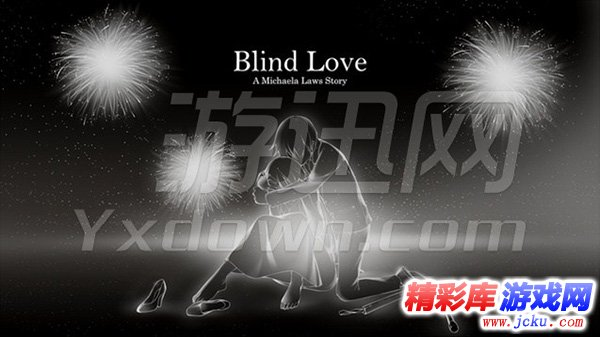 盲爱游戏截图第2张