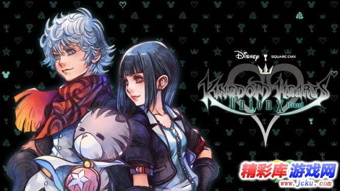 《王国之心》手游将在下月迎来重大更新 标题更换