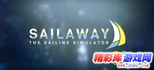 真实模拟航海游戏《远航》预告公布 真的能玩一年