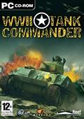 二战坦克指挥官完整版