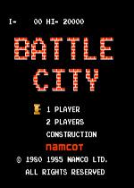 NES模拟器-FC坦克大战汉化版