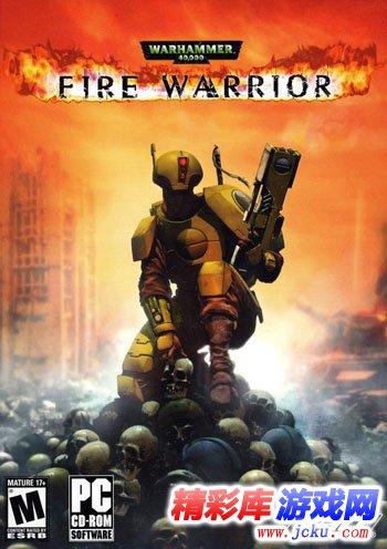 战锤40K:火焰战士免CD安装版
