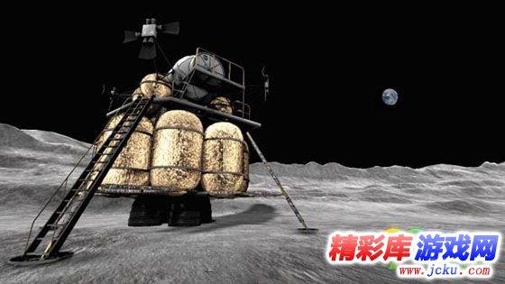 月球基地截图3