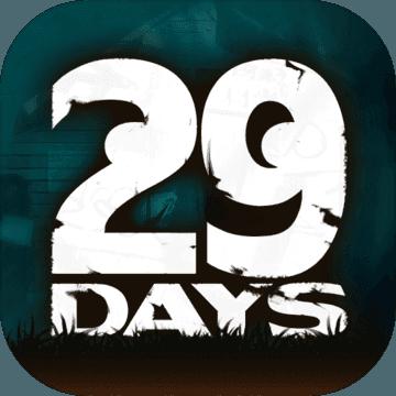 29天安卓版