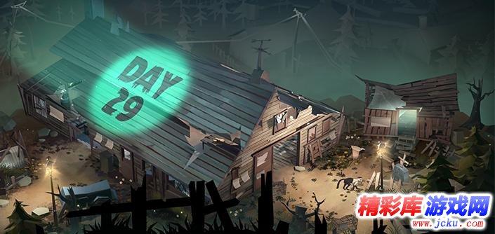 29天游戏截图3