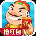 六月游戏斗地主2.3.6单机版免费下载