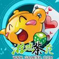 游戏茶苑手机官网版