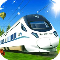 我要火车票app最新版