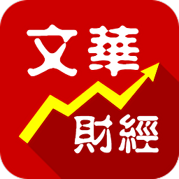 文华财经随身行app