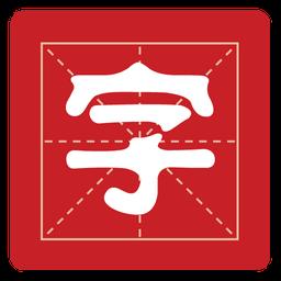 华康少女字体完整版