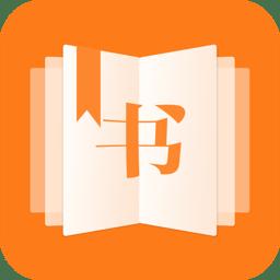 免费小说书库全本书屋app