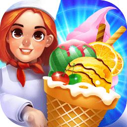 迷你冰淇淋工厂游戏
