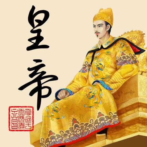 皇帝成长计划2后宫版