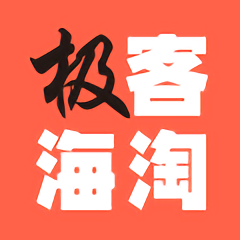 极客海淘app
