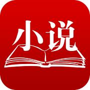 书仓网手机版