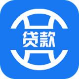 白领贷款app