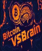 比特币VS大脑中文版