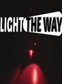 光明之路中文版