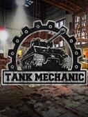 坦克机师模拟器中文版