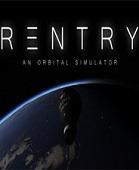Reentry轨道模拟器中文版
