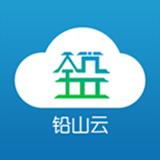 铅山云客户端 安卓版v1.0.0