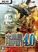 完美大战略4.0中文版