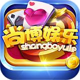 尚博娱乐棋牌 手机版v1.0