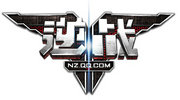逆战盗墓武器我来设计积人气拿福利活动网址送NZ点