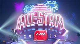 2019LPL全明星新生挑战赛教练是谁 2019LPL全明星新生挑战赛教练介绍