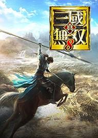 《真三国无双8》电脑正式版Steam正版预载