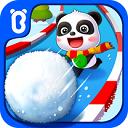 Ice and Snow Wonderland(奇妙冰雪乐园)