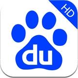 百度HD极速浏览器