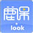 鹿课Look v1.1.0官方版