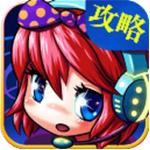 天天爱唱歌(心动K歌)电脑版 v1.3.0