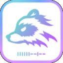 极度扫描 v2.0.5官方版