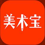 美术宝app