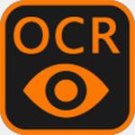迅捷OCR文字识别软件 v7.5.0.0