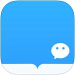 微信读书iphone版