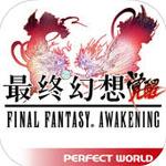 最终幻想觉醒电脑版 1.4.2