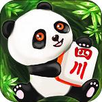 熊猫四川麻将电脑版 v1.0.30